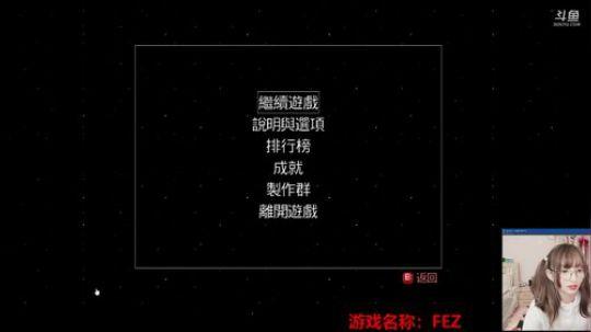 【直播时刻】晚上打会游戏w 20190624 00点场