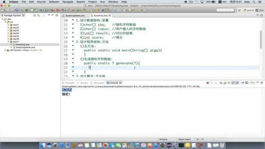 """快速获取达内在线最新视频资源,请扫描视频开始前公众号二维码回复""""003""""或添加微信18501295231领取 本套视频一共包含22个视频(可以单独观看)是达内最新java基础模块,达内教育Java总监级讲师特别录制,提供素材、文档及源码,适合零基础、对编程开发感情兴趣的人学习。"""