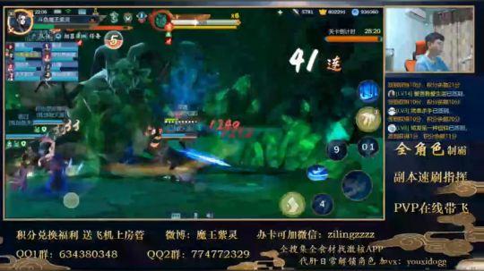【紫灵】指尖江湖 心魔4开荒指挥视角