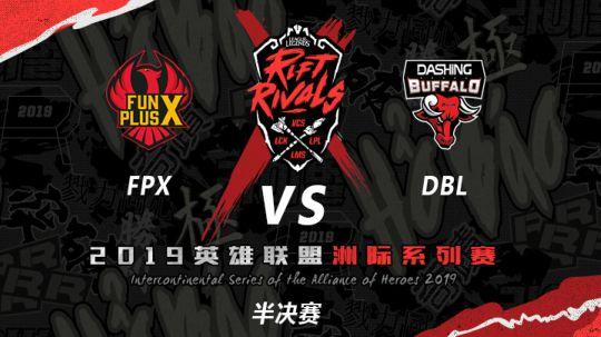 2019亞洲對抗賽-半決賽-FPXvsDBL-3