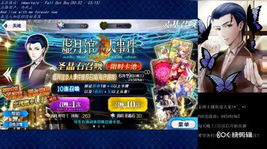 【FGO】连续两天挑战薛老汉!!!