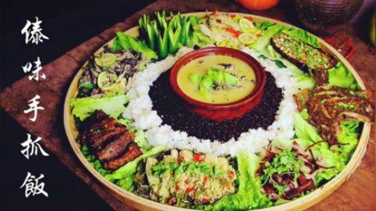 傣味手抓饭,喜欢这种满满一大簸箕食物的感觉!傣菜注重酸香辣,如果吃不惯可以换成任何自己喜欢的食物!比如你喜欢吃小龙虾就摆上满满一桌小龙虾。