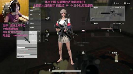 酱油之神千亿_走不出去的新手村 2019-07-15 18点场_斗鱼视频