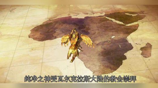 [麻麻]听2麻讲流放之路剧情故事第一季(预告)