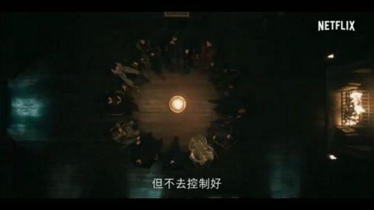 巫师 中文正式预告