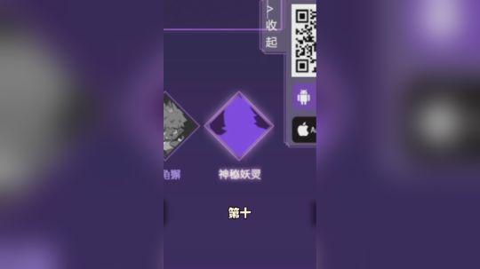 一起来捉妖:7月25日更新内容大揭秘(三)