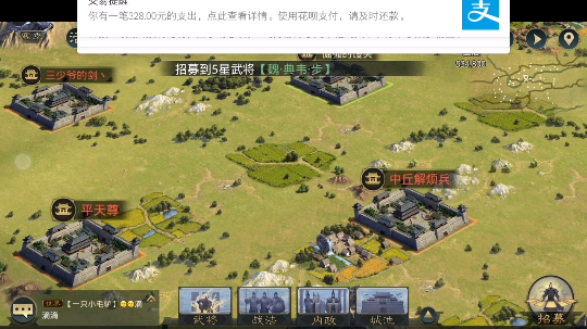 率土之滨:征服赛季,征服卡包2
