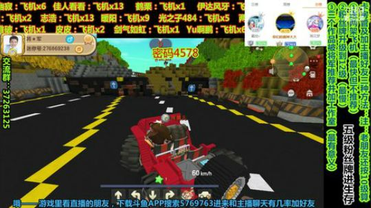 迷你世界:末日逃亡,将军带小伙伴驾车逃亡,被丧尸把车都拆了!
