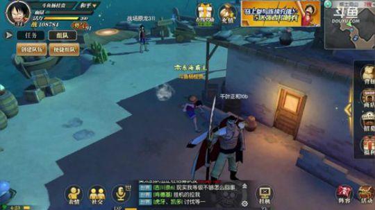 《航海王:燃烧意志》推出首款海贼王海岛争霸自走棋玩法