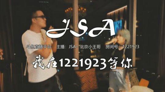 JSA1221923-鸟酱UP!