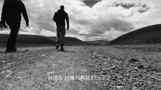 《小戴闯长江》第一季 第一集