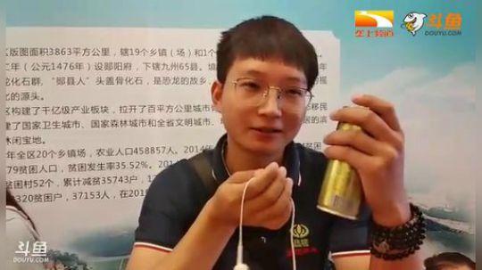 """全省""""千企帮千村""""精准扶贫十堰行 2019-07-29 09点场"""