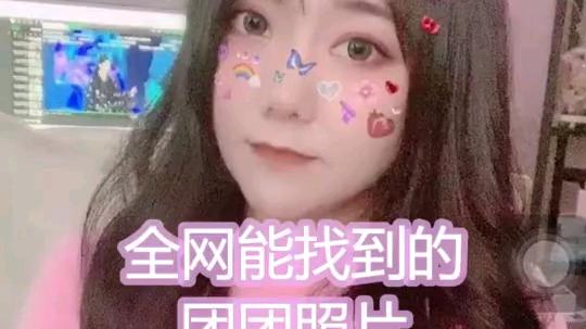 轻语隔壁老李发布了一个斗鱼视频2019-07-30