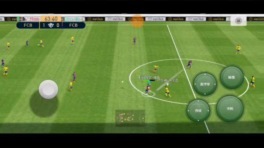 1080p 当你玩实况的特殊队伍在线对抗赛被对面安排时