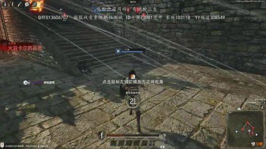 战意重燃删档测试奧格利亚攻方游戏演示视频
