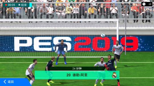 拳王阿里也会踢足球