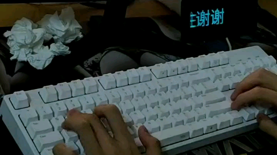 呆警长的成靓欢发布了一个斗鱼视频2019-08-04