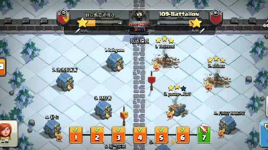 冰人皮卡蝙蝠破阵