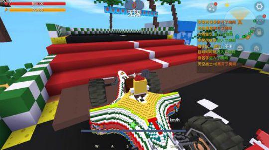 迷你世界:超级炫酷赛车比赛地图,超级好玩~