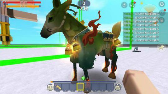 迷你世界:触发器如何让玩家无法使用坐骑?
