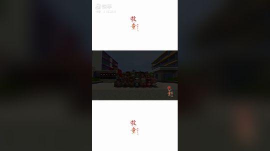 QS卓白超幼稚哦发布了一个斗鱼视频2019-08-08
