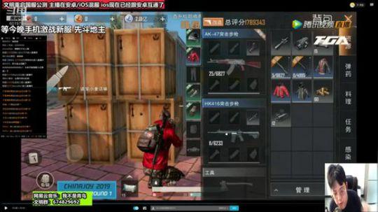 【代号生机】终于枪械也有评分和改造了!!