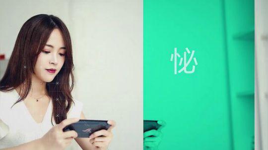 美女评测- ROG游戏手机2