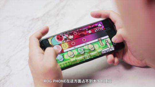 ROG Phone2体验