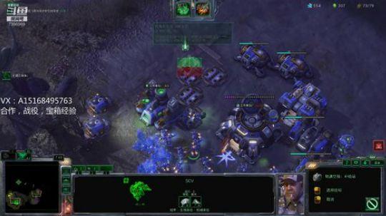 合作任务-雷诺-生化坦克流