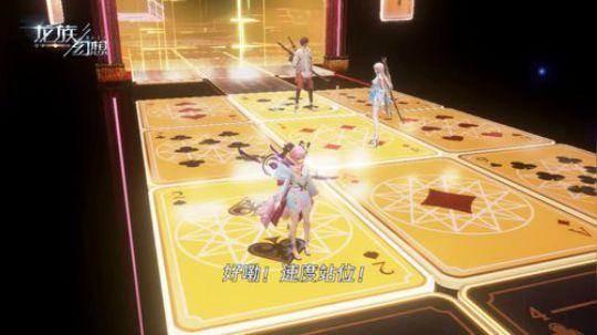 龙族幻想:再记不住我直接卸游戏!