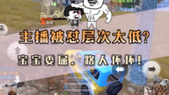 QL羽七发布了一个斗鱼视频2019-08-16
