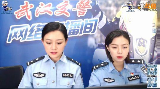 """熊熊烈日,武汉""""焦""""警很busy 2019-08-16 17点场"""