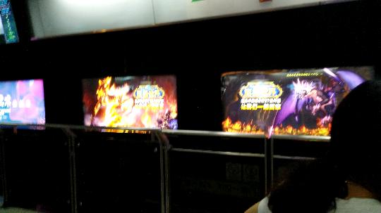 上海地铁宣传画