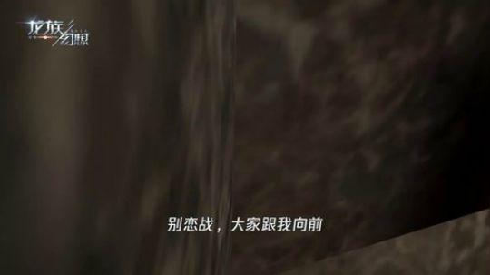 龙族幻想:再也不想带你打BOSS了!