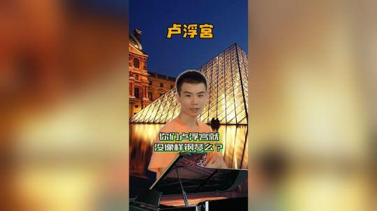 龙族幻想:没想到我也能成为钢琴大神