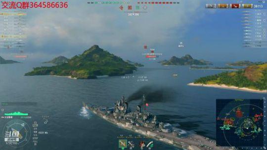 战舰世界-征服者