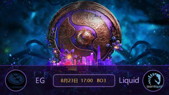 TI9淘汰赛EG-Liquid第一局