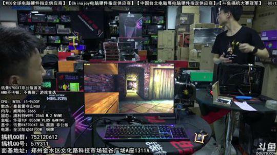 AMD5700XT 不撕裂 不卡顿 尽情游戏