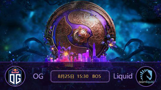 TI9决赛OG-Liquid第一局