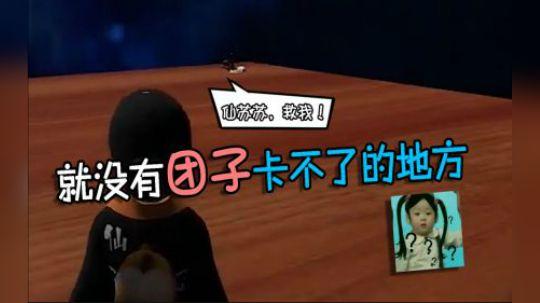 仙某某视频_仙某某直播录像回看_斗鱼视频-最6的弹幕视频网站