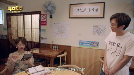 黄金公开赛成都站宣传片《愿所有炉石玩家有情人终成眷属》