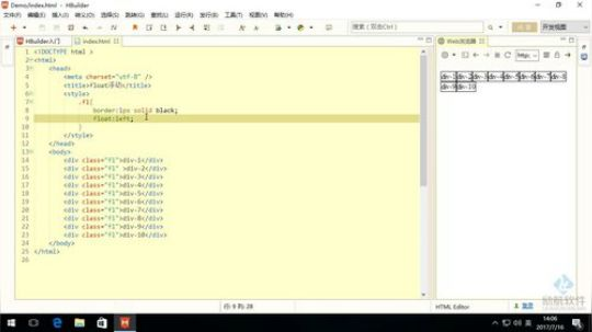 web开发项目班-7