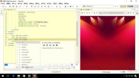 web开发项目班-9