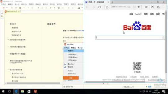 web开发项目班-8
