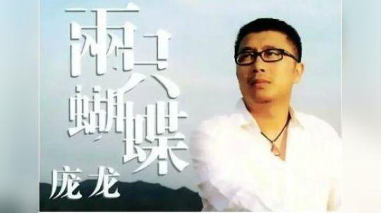 【养老院】烂大街神曲之华语网络神曲篇(第三十期)
