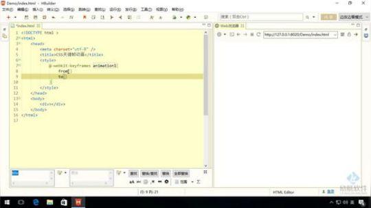 web开发项目班-12