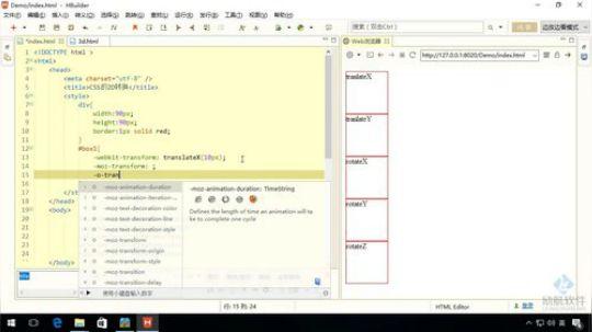 web开发项目班-10