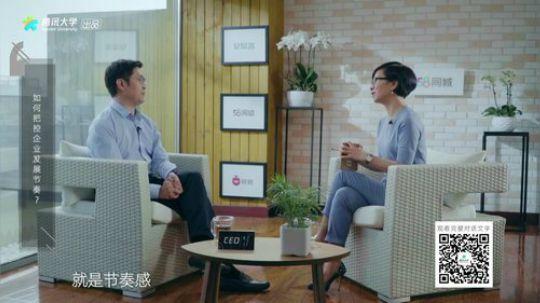 58同城姚劲波:成熟的CEO,懂得关键时刻踩对节拍