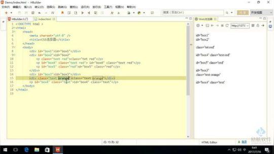 web开发项目班-6