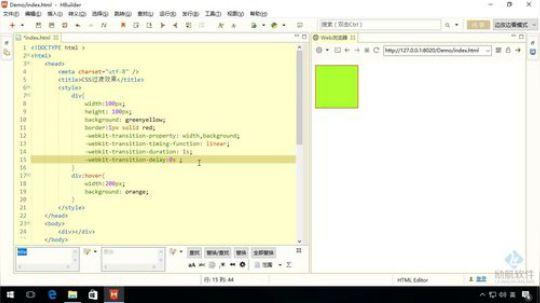 web开发项目班-11